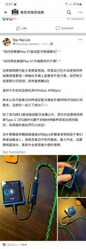 Screenshot_20200702-120715_Facebook.jpg