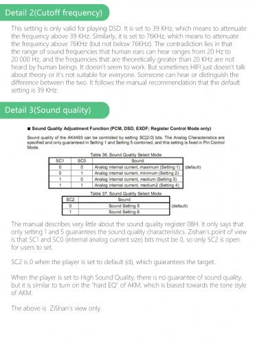 DSD frequency & sound quality setting.jpg