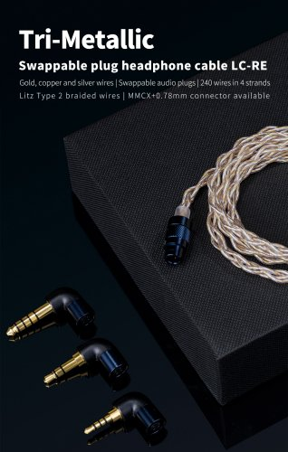 FiiO LC-RE swappable plug headphone cable(MMCX/0.78)