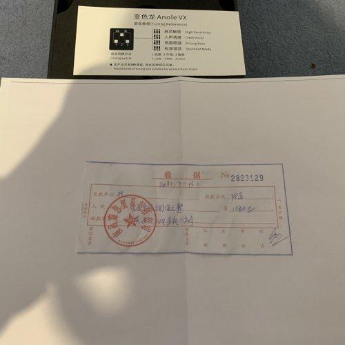 46331C9F-5E7C-4DD6-960C-40037E5E285D.jpeg