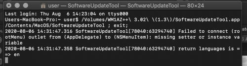 Screenshot 2020-08-06 at 14.32.22.png