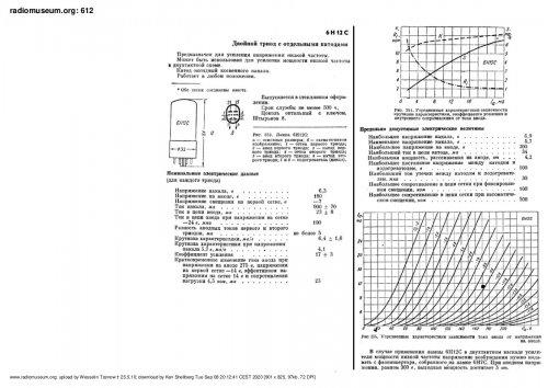 6n12s_techdata_329510.jpg