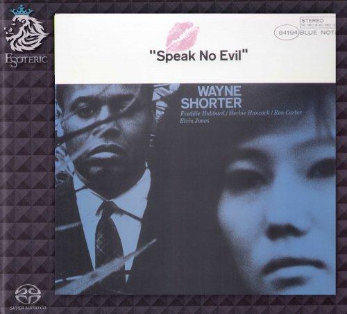 speak no evil SD2.jpg