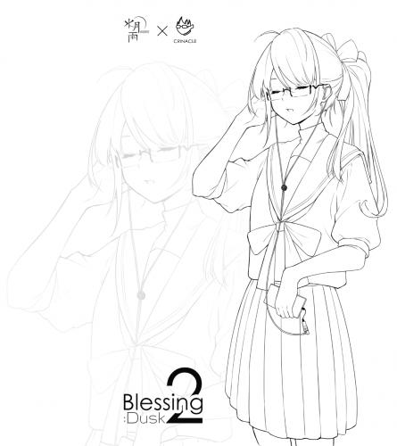 blessingdusk_2.png