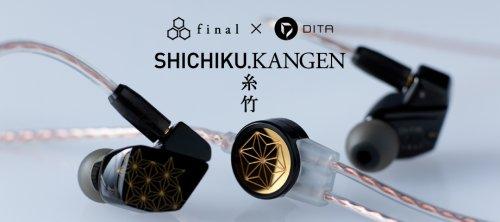 Final x DITA SHICHIKU.KANGEN-糸竹管弦-