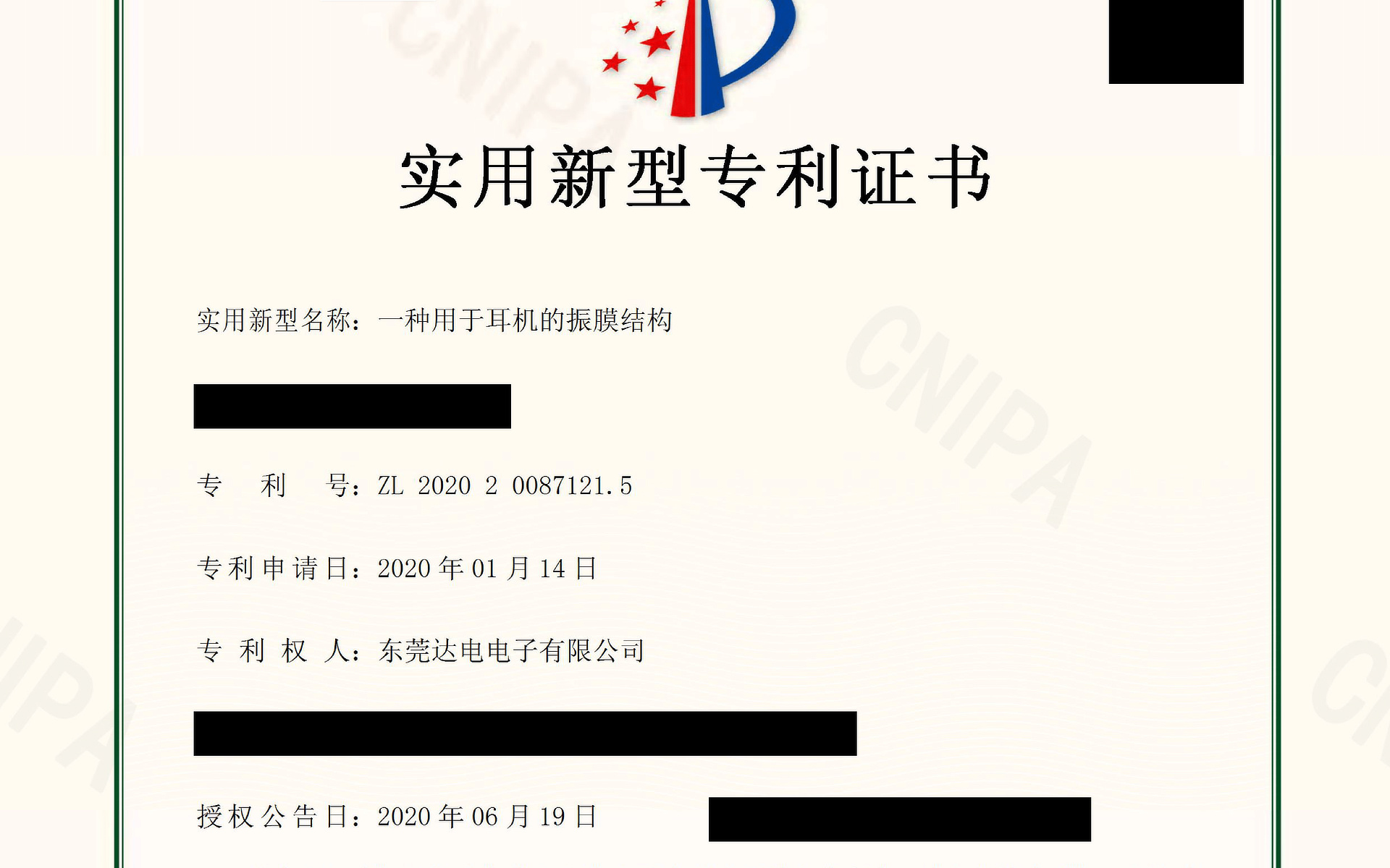 LUNA_Patent_Redacted_Cropped.jpg
