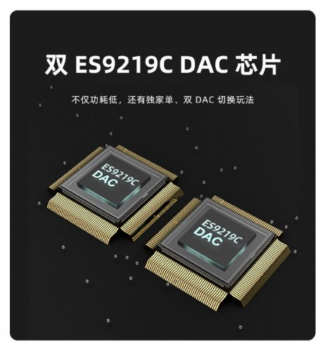 Shanling M3X Dual ES9219C.jpg