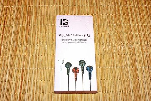 KBear Stellar N 01_r.jpg