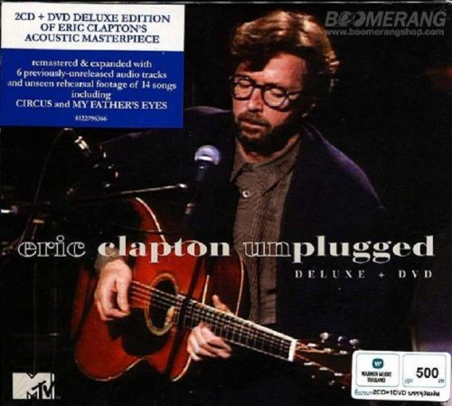 Unplugged_Eric Clapton.jpg