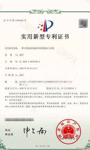 D49BDB96-8F64-4A88-8568-C12CE0076B12.jpeg