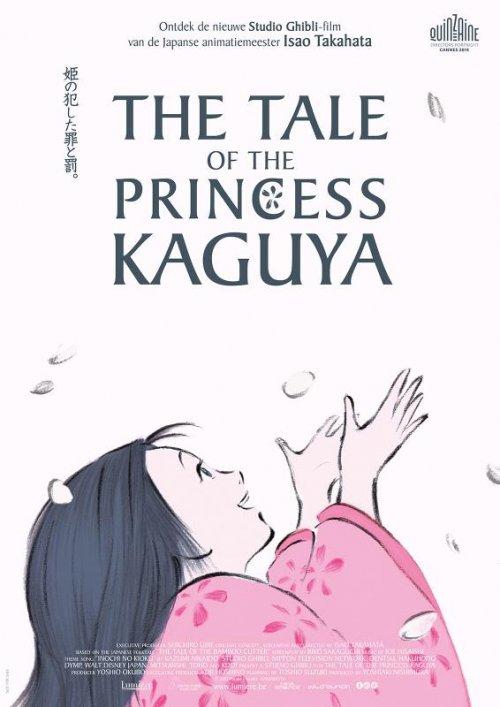 The-tale-of-princess-kaguya.jpg