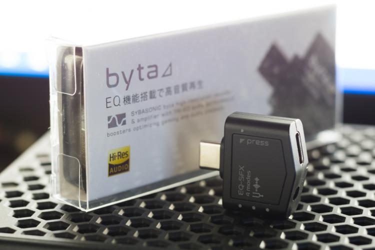 Sybasonic Byta Packaging.png