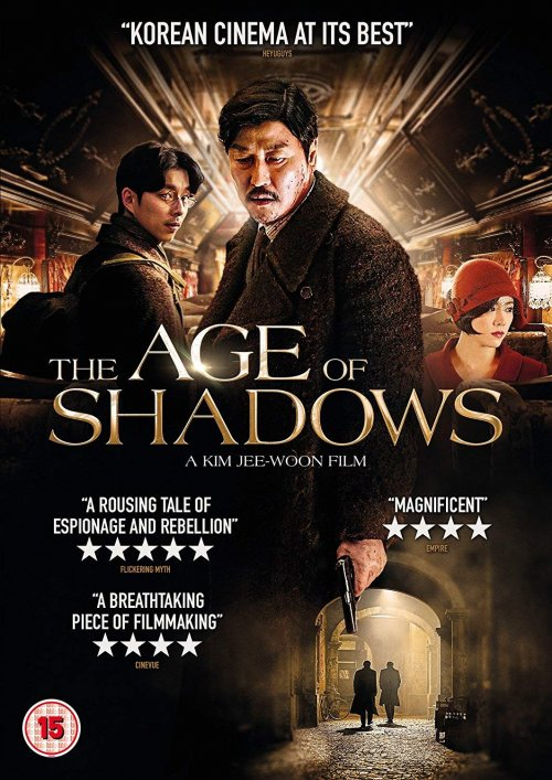 The_Age_of_Shadows.jpg