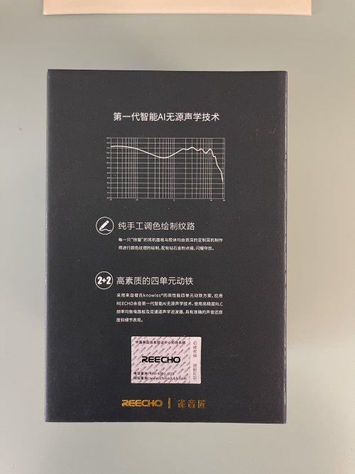 6CD8739A-E077-46BC-B251-A6481729E34D.jpeg