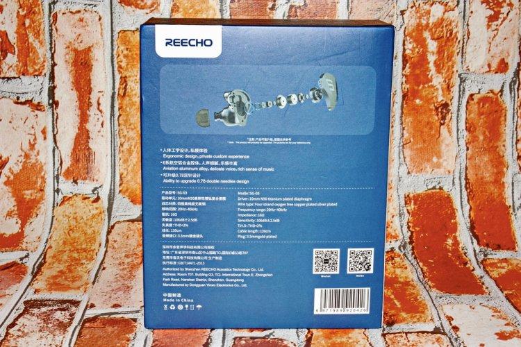 Reecho SG-03 04_r.jpg