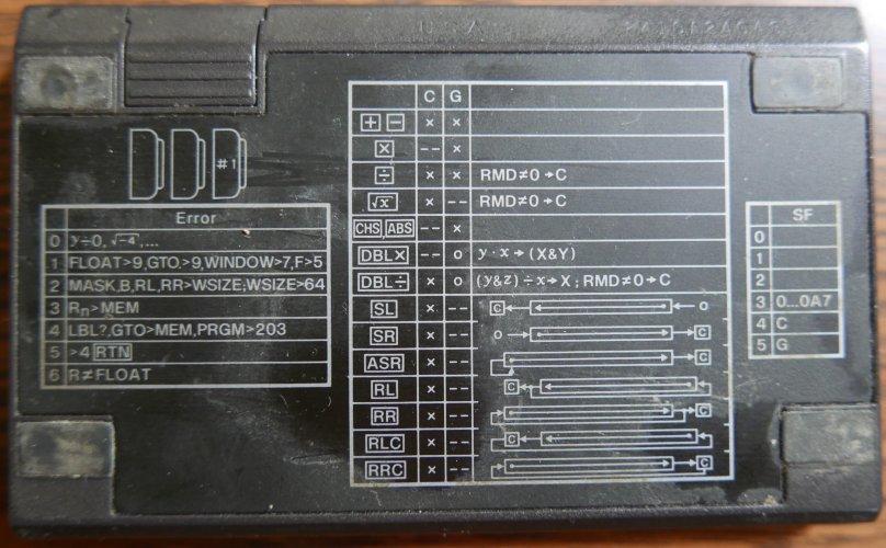 P1200013.JPG