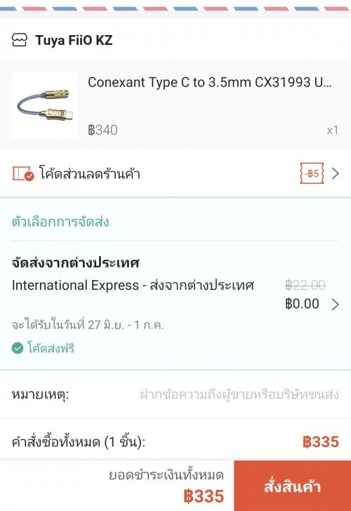 Screenshot_20210620-085625_Shopee.jpg