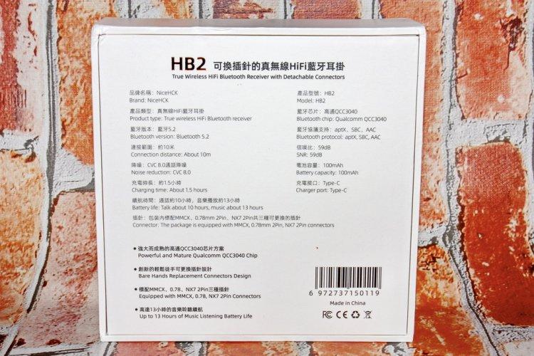 NiceHCK HB2 04_r.jpg
