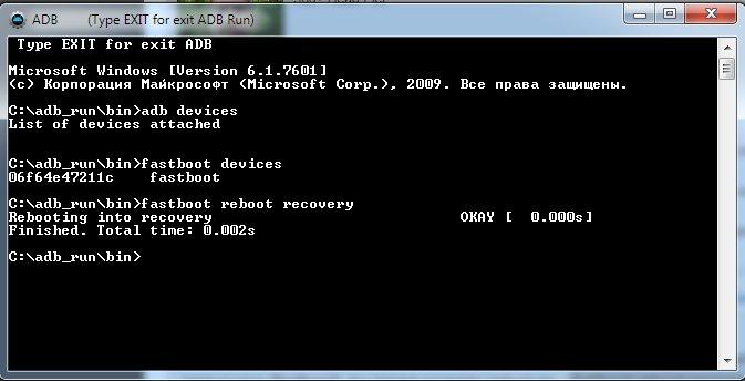 fastboot1.jpg