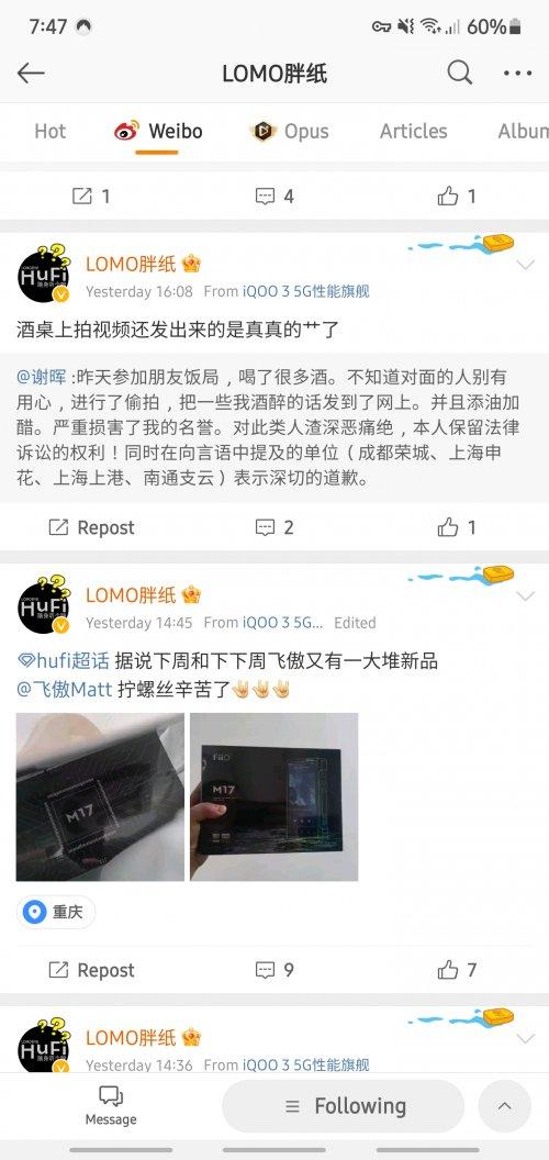 Screenshot_20210820-074731_Weibo.jpg