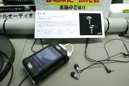 A8FV4951.jpg
