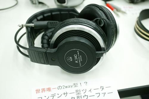 A8FV4570.jpg