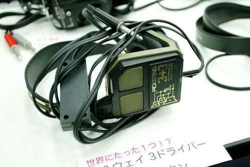 A8FV4571.jpg