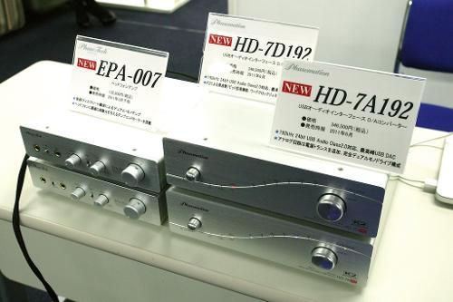 A8FV4909.jpg