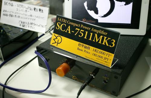 A8FV4881.jpg