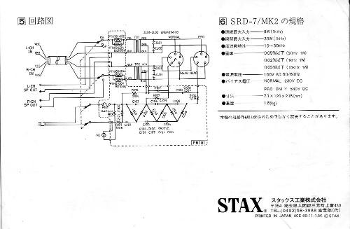 staxsrd7mk2schematic.png