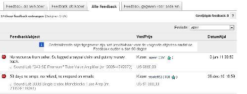 feedbacks.jpg