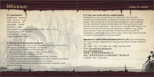Wooduo2Specs.jpg
