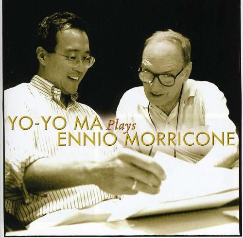 Album_Yo-Yo_Ennio.jpg