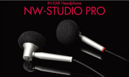 1914696514_NW-Studio-Pro-In-Ear-Headphones.jpg