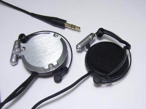 Audio-TechnicaATH-EM7GM.jpg