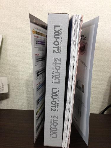 LuxmanLXU-OT2StereoMagazine_IMG_0160.jpg