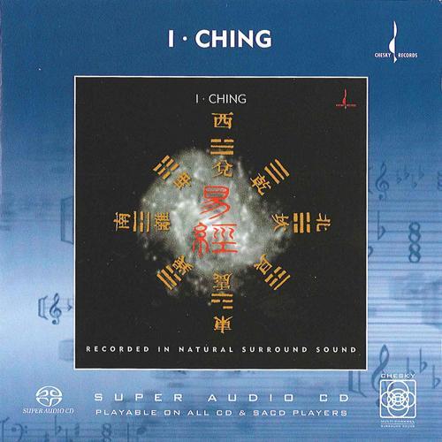 I-Ching.jpg