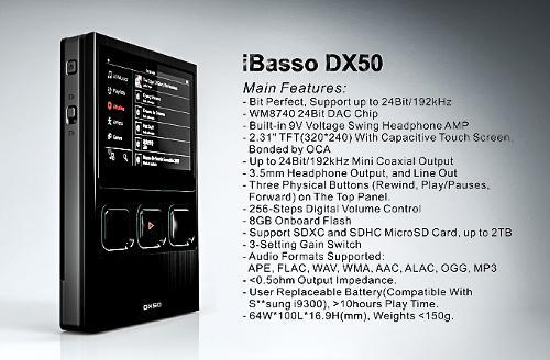 dx50-4.jpg