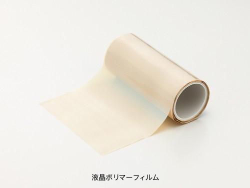 polymer_film.jpg