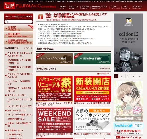 ScreenShot2013-07-21at6.16.38PM.png