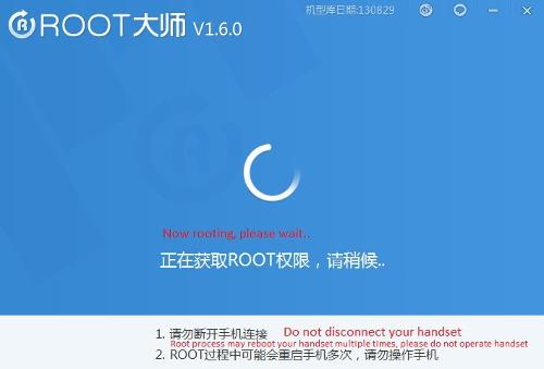 Rootguide4.jpg