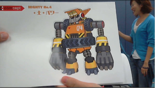 Mightyno.4.png