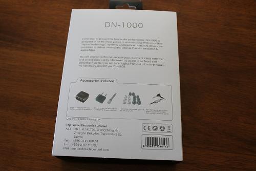 02DN1000.jpg