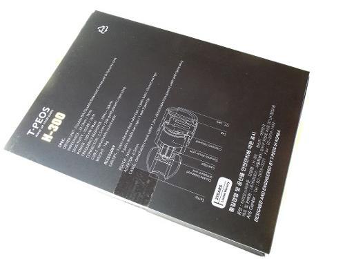 H-300box2.jpg
