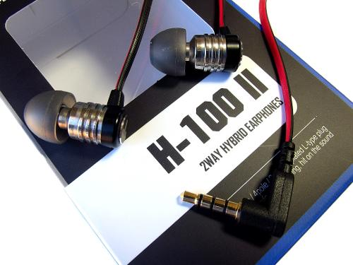 H-100iiboxing.jpg