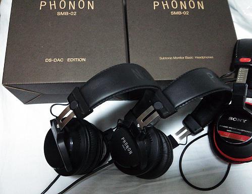phonon.jpg