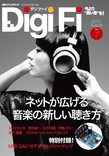 digifi2.jpg