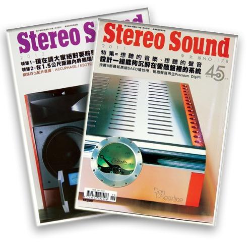 stereo-sound-magazine.jpg