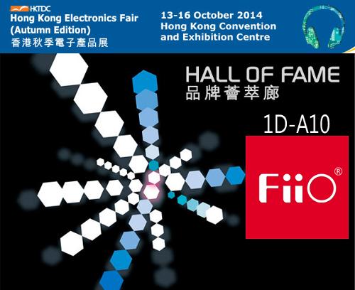 FiiO-HKTDC2014.png