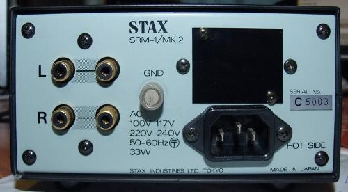 srm1-back.jpg